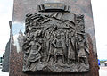 Monument to City Military Glory Kursk7.JPG