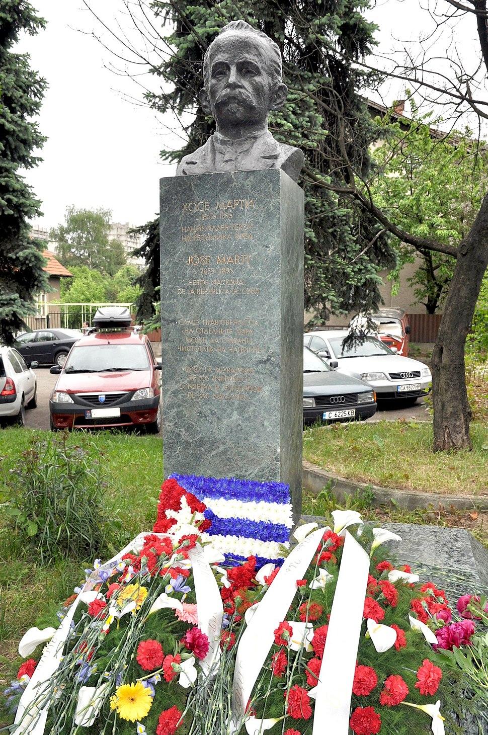 Monumento Jose Marti, Sofia, BG