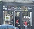Moog Audio (shop) entrance, Montreal, Canada.jpg