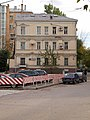Moscow, 2nd Truzhenikov 2-27 Sep 2008 01.JPG