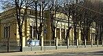 Moskova, Malaya Nikitskaya 18.jpg