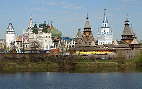 Moscow, New Kremlin in Izmailovo, outside (5).jpg