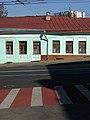 Moscow, Verkhnaya Radischevskaya Street.jpg
