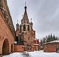 Moscow KrutitskyBellTower Y50h.jpg