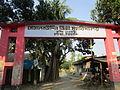 Moslemuddin College.JPG