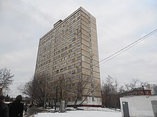Mozhaysky District, Moscow, Russia - panoramio (41).jpg