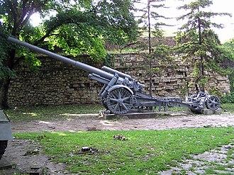 15 cm Kanone 18 - 15 cm Kanone 18 at Belgrade Military Museum, Serbia