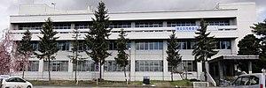 Murayama, Yamagata - Murayama City Hall