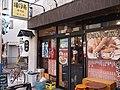 Musashi-Kosugi Hosei Doori Shopping street - panoramio (47).jpg