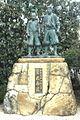 Musashi Iori zo.jpg