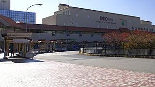 Myōdani Station Metro station in Kobe, Japan