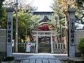 Myofuku-ji (Choshi).JPG