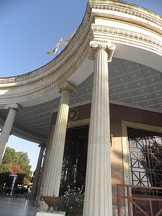 Nicosia Municipality - Image: NICOSIA, 11 AUGUST, 2011 117