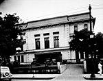 N 53 222 US Post Office Raleigh, NC (14701403699).jpg