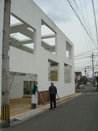 Sou Fujimoto - Image: N House 2009