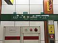 Nagata Station Sign (Kobe Municipal Subway).jpg