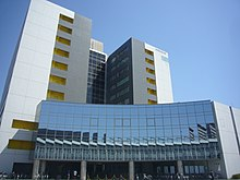 Nagoya Institute of Technology2.jpg