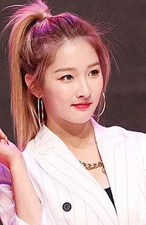 Son Ji-hyun South Korean actress, singer, dancer and model