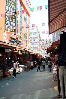 9453691034205 Namdaemun Market - Wikipedia