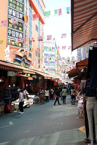 Namdaemun Market - An alley of Namdaemun Market