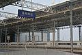 Name board of Wenzhounan Railway Station 02.jpg