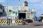 Nankai Ferry Tsurugi in Wakayama 20140811.jpg