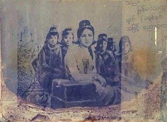 Nanmadaw Me Nu - Image: Nanmadaw Me Nu