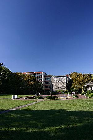 Nanzan University - Nanzan University in Nagoya