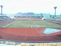 Naruto-athletic-stadium.jpg
