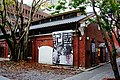 National Memories at Huashan 1914 Creative Park 20130405.jpg