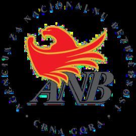 Agencija za nacionalnu bezbjednost (Crna Gora) — Википедија