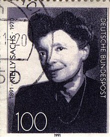Nelly Sachs postage stamp.jpg