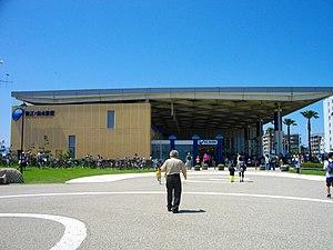 New Enoshima Aquarium.JPG