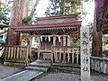 Ni Sannomiyamachi, Hakusan-shi, Ishikawa-ken 920-2114, Japan - panoramio (2).jpg