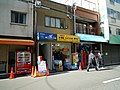 Nipponbashi - panoramio (9).jpg