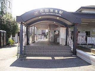 Nishi-Tawaramoto Station Railway station in Tawaramoto, Nara Prefecture, Japan