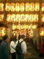 Nishiki-Tenmanngu.jpg