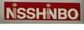 Nisshinbo logo.png