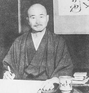 Nisshō Inoue Japanese activist