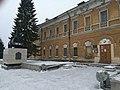 Nizhny Tagil Museum of Regional History.jpg