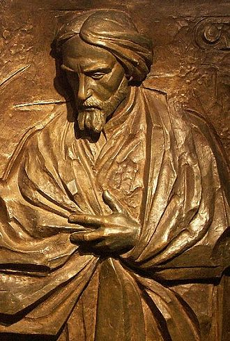 Bronze - Detail of the relief memorial to Cyprian Kamil Norwid, Wawel Cathedral, Kraków, by Czesław Dźwigaj