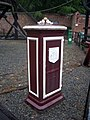Nottingham Corporation Tramways junction box - geograph.org.uk - 1769677.jpg