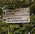 OLD ROAD SIGNPOST IN GALWAY IRELAND JULY 2013 (9368428841).jpg