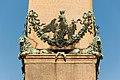 Obelisque Saint Peter's Detail square Vatican City.jpg