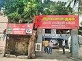Office of Naam Thamizhar Katachi.jpg