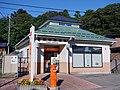 Oga-Naka Post Office.jpg