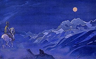 Burkhanism - Oirat – Messenger of the White Burkhan by Nicholas Roerich.