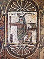 Okéanos-Mosaique-Petra-Jordanie.jpg