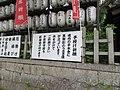 Okazaki-jinja 001.jpg