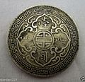 Old Chinese Silver Coins Yi Yuan Nv Shen.jpg